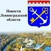 Портал Ленинградской области